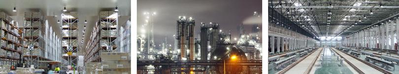 Industrieleuchten